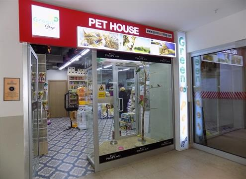 Pet House - Symbol Kocaeli