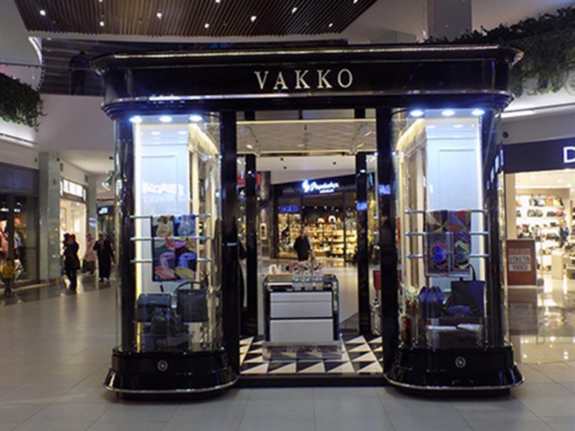 501d3f44278ff Vakko - Mağazalar - Symbol Alışveriş ve Yaşam Merkezi